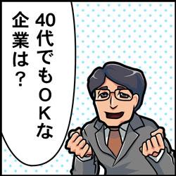 40daiok_1